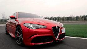 Фото Alfa Romeo, Alfa, Giulia, альфа, ромео, джулия